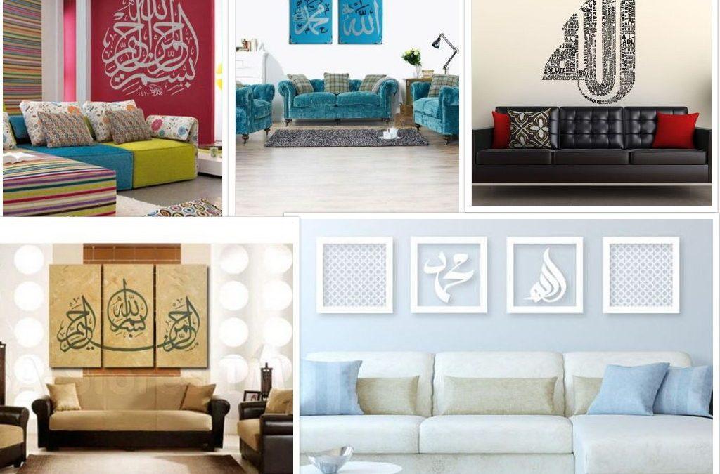 65 Desain Kaligrafi Pilihan Untuk Dekorasi Rumah